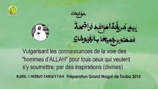 Faut-il pleurer nos nobles morts (huqqal bukaaou kurel 1 HT) Serigne Bollé Mbaye