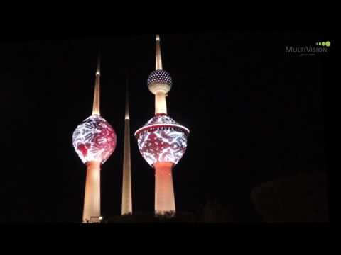 Kuwait Towers, Kuwait City