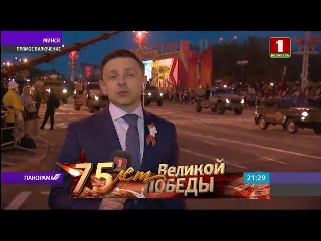 Репетиция парада Победы-2020 в Минске