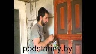 Реставрация двери(Шлифовка лака и брашировка. Покрытие краской Тикурилла и твердым масло-воском osmo., 2013-08-28T18:50:23.000Z)