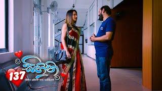 Sihini | Episode 137 - (2020-11-05) | ITN Thumbnail