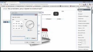 видео Установка и переустановка Windows 10, 8, 7 в Оренбурге
