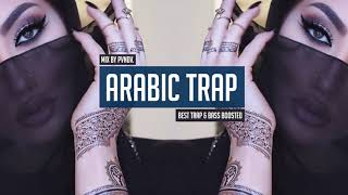 Haram Arabic Trap Mix 2017/2018 ☪ Arabic Foreign Bass Boosted ☪ Car Trapping Mix