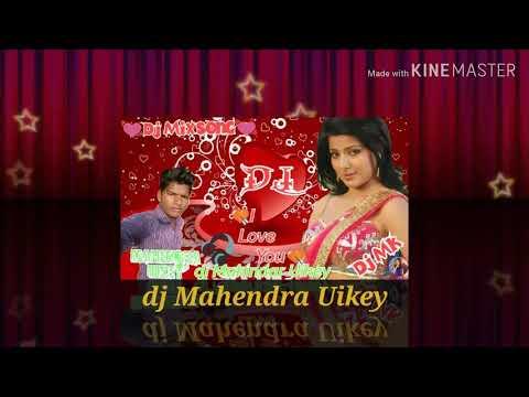 Aane wali hai Milan ki ghadi,,,(dj mk.Mahendra Uikey), DJ mix song mp3.