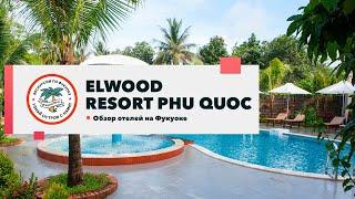 Обзор отеля Elwood Resort Phu Quoc (Элвуд Фукуок)