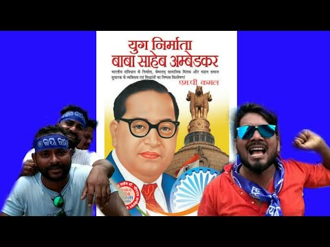 Jay Bhim rally Balangir
