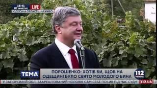 Речь шедевр! Алкашенко порошенко в Одессе  Бухой несет чушь 07 10 2016