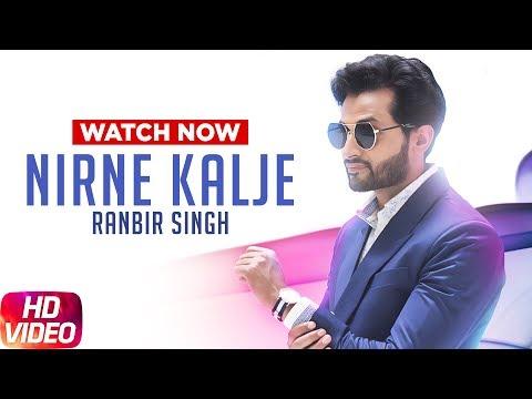 Nirne Kalje | Ranbir Singh | Gag Studioz |...