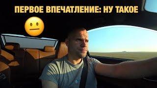 В Беларусь на BMW! Рига - Минск