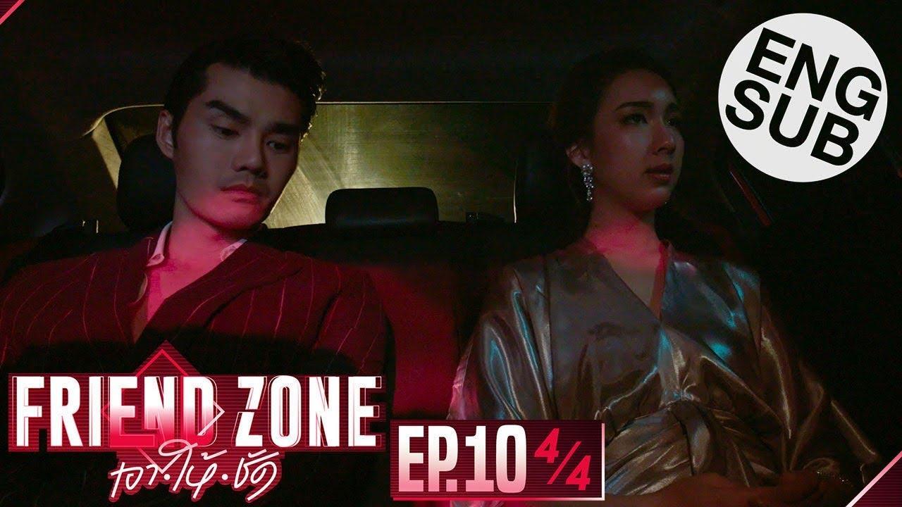 Download [Eng Sub] Friend Zone เอา•ให้•ชัด | EP.10 [4/4]