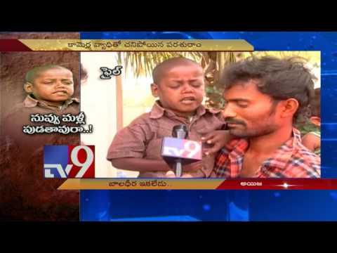 Tragic death of Ramcharan''s young fan Baladheera - TV9