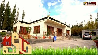 Veedu-Puthiya Thalaimurai TV Show