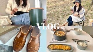 (Vlog) 일상 브이로그 | 신혼부부, 데일리룩, 언…