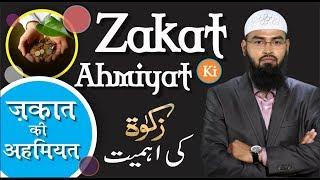 Zakat Ki Ahmiyat (Complete Lecture) By Adv. Faiz Syed