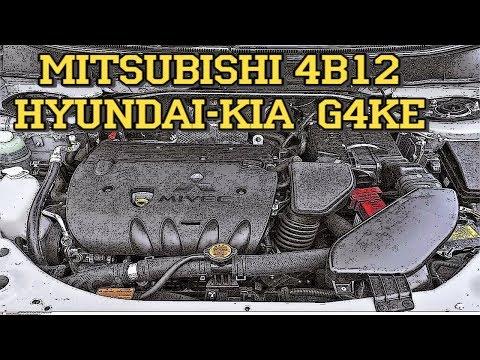 Фото к видео: Двигатель 2.4 литра Mitsubishi 4B12/Kia-Hyundai G4KE