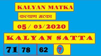 #KALYAN SATTA MATKA RESULT 05/03/2020 ,KALYAN MATKA RESULT TRICKS