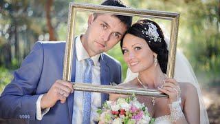 Свадьба Романа и Елены