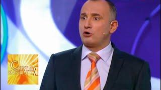 """Смотреть Святослав Ещенко """"Приворот"""" онлайн"""