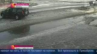Шокирующий случай в Ленобласти, в Приозёрске! Водитель внедорожника специально наехал на ребёнка!