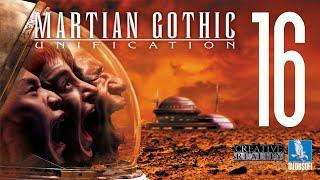MARTIAN GOTHIC UNIFICATION - Cap 16 - Explorando la Necropolis
