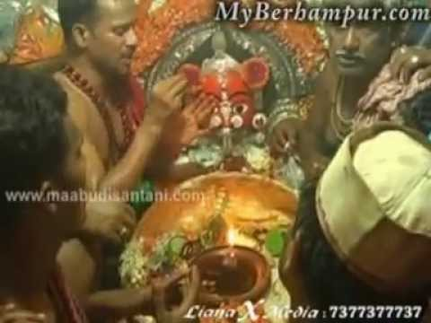 Maa Budhi Santani Thakurani Yatra 2013 - Vol-2