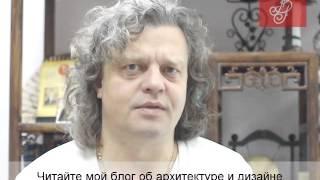 С чего начинать строительство загородного дома(Архитектор-дизайнер Владимир Новачук рассказывает о процессе подготовке к строительству загородного..., 2014-05-20T01:15:42.000Z)