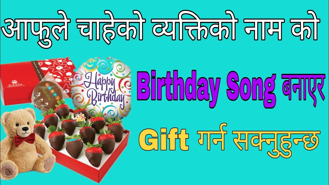 make birthday song of you gf bf and friend s in i