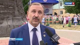 """""""Славянское единство - 2017"""" на Брянщине"""