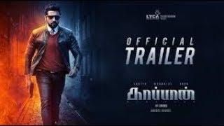 Kaappaan - Official Trailer | Suriya, Mohan Lal, Arya | K V Anand | Harris Jayaraj | Subaskaran