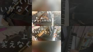 連弾 未来へ/ナオト・インティライミ 1st Yumiko Arakaki 2nd Yumiko Arakaki.