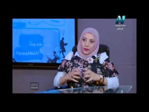 """20-07-2017 حديث التعليمية """" اللغة الأسبانية في مصر """" تقديم ياسر عباس"""