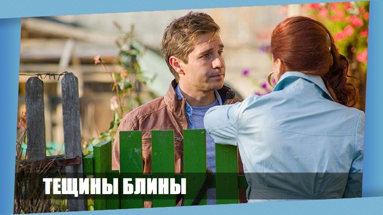 Русские полнометражные фильмы с сюжетом — photo 10