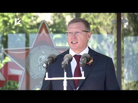 Омск: Час новостей от 11 мая 2020 года (17:00). Новости