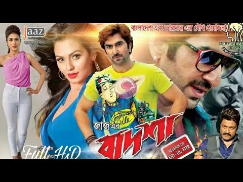 Badsha Tha don Movie Full HD Download...