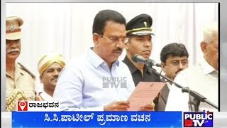 Cc Patil Takes Oath As Minister In Cm Yeddyurappaand39s Cabinet