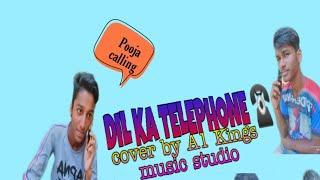 Gambar cover Dil ka telephone//Dream girl//Cover by A1 Kings Music Studio//Ayushmann Khurrana//zee music Company