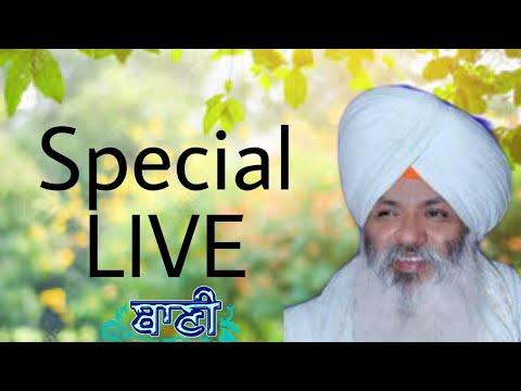 Exclusive-Live-Now-Bhai-Guriqbal-Singh-Ji-Bibi-Kaulan-Wale-From-Amritsar-01-Oct-2020
