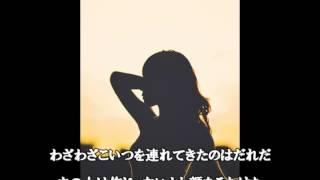 1978年に中島みゆきさんから提供された曲です。