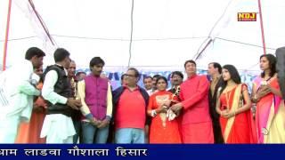 haryanvi sanskriti raksha samaan award samaroh 2015 shree kissan dham ladwa gaushala hisar