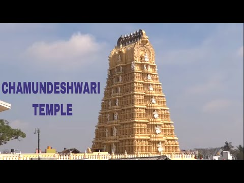 Chamundeshwari Temple Mysore || Mysore || Chamundeshwari temple mysore karnataka