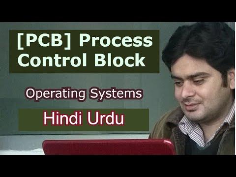 PCB Process control block by shamil.pk