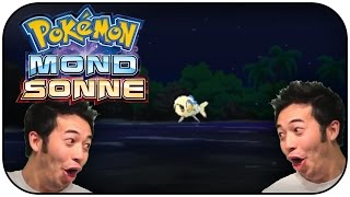 SHINY LUSARDIN / WISHIWASHI AFTER 638 SOS ENCOUNTER REACTION - Pokémon Sonne & Mond