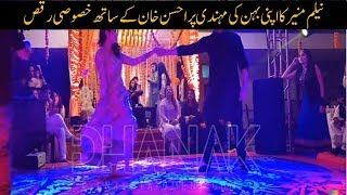 Exclusive   Neelam Muneer   dances at sister's mehndi with   Ahsan Khan  