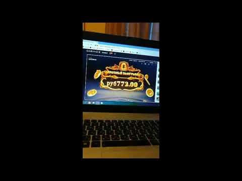 Играть в казино онлайн бесплатно без регистрации