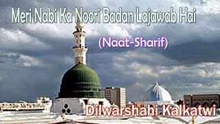 Meri Nabi Ka Noori Badan Lajawab Hai    Dilwarshahi Kalkatwi    New Naat Sharif [HD]