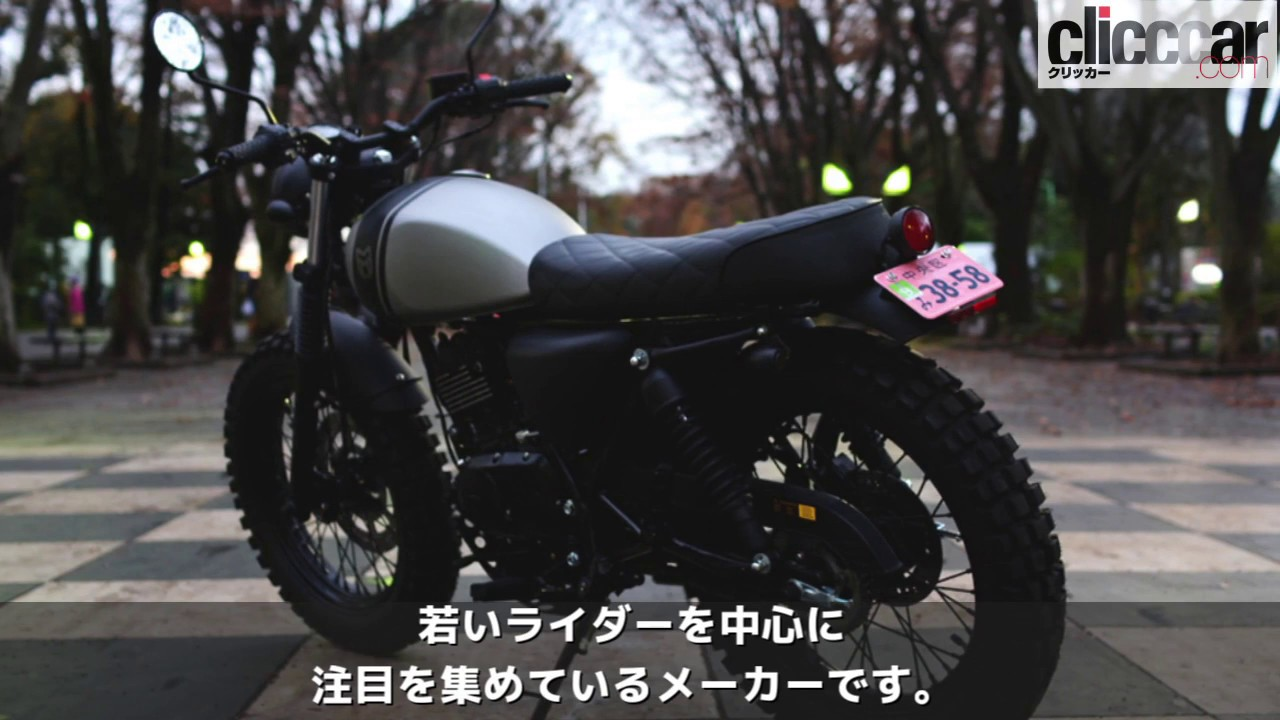 サイクル マット モーター