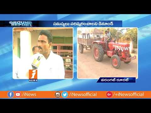 Warangal Rural Peoples Fires On Leaders Over Negelegence On Development | Ground Report | iNews