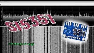 Si5351. Генератор высокочастотных сигналов. Измерение частоты с помощью радиоприемника