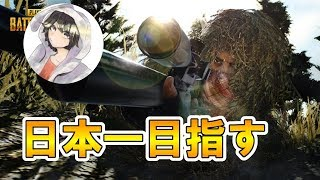 【PUBG MOBILE】MOBILEプロチームPNSの方々とスクアッド