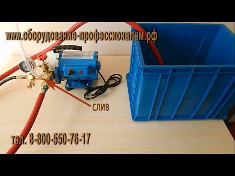 Опрессовщик электрический DSY-60, DSY-60А